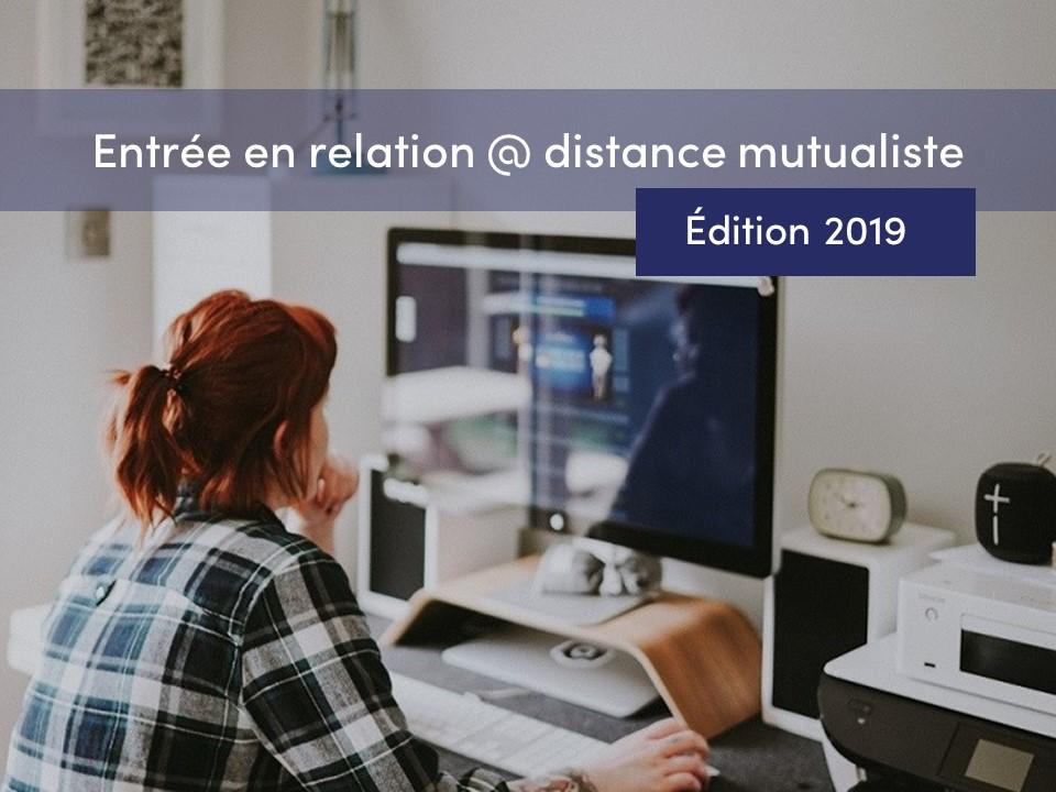 Entrée en relation à distance mutualiste